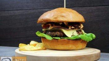 Házi hamburger recept, házi hamburger elkészítése - Recept Videók