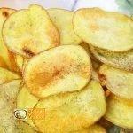 Chips recept, chips elkészítése - Recept Videók